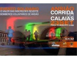 Banner Corrida do Calaias
