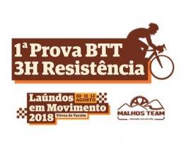 Banner 3H Resistencia BTT - Laúndos em Movimento & Malhos Team