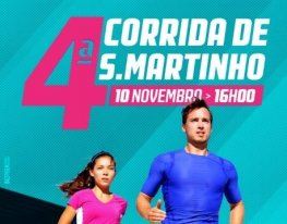 Banner Corrida e Caminhada de São Martinho
