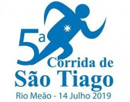 Banner Corrida de São Tiago