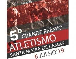 Banner 5ª Grande Premio Santa Maria Lamas