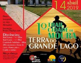 Banner Trail Cidade de Moura - Terra do Grande Lago