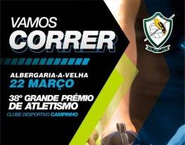 Banner Grande Prémio de Atletismo de Albergaria