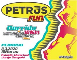 Banner Petrus Run